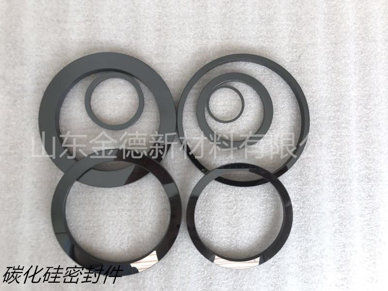 无压烧结碳化硅密封环