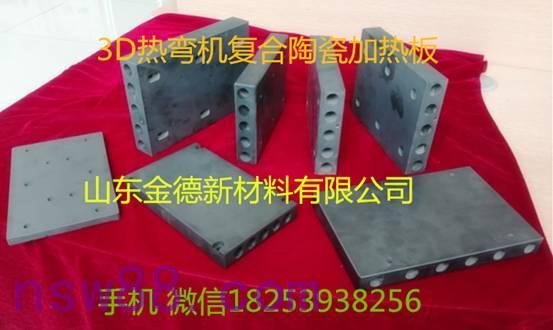 碳化硅陶瓷加热板