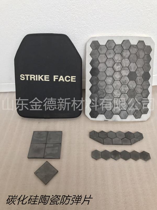 无压烧结碳化硅防弹片