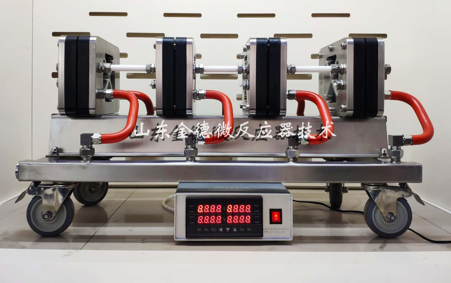 无压烧结碳化硅微通道反应器